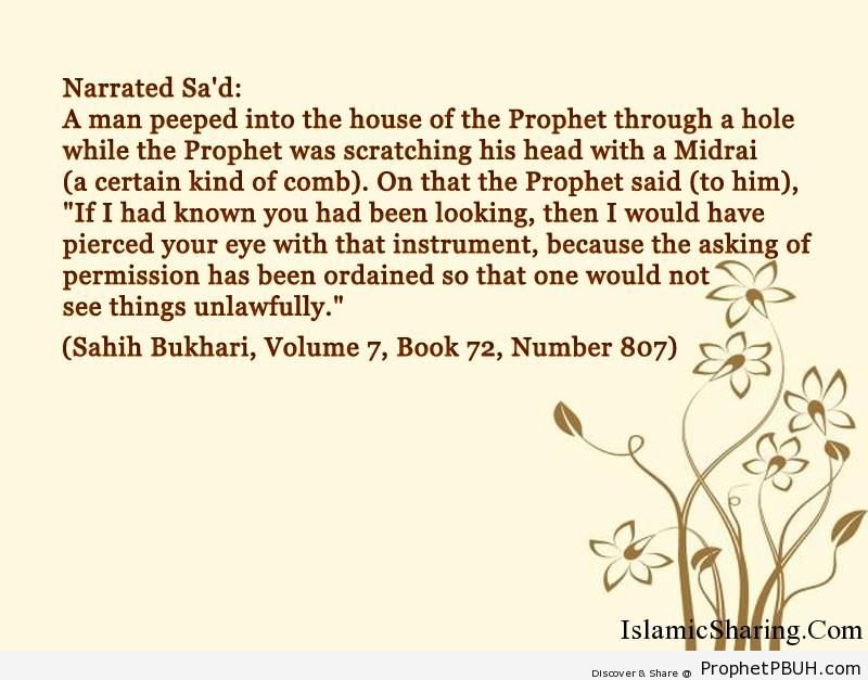 sahih bukhari volume 7 book 72 number 807