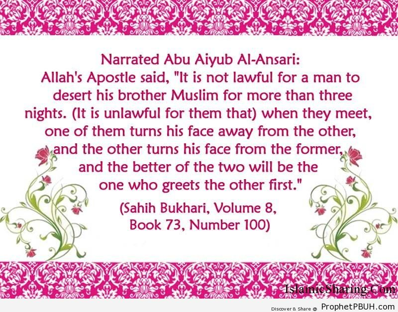 sahih bukhari volume 8 book 73 number 100