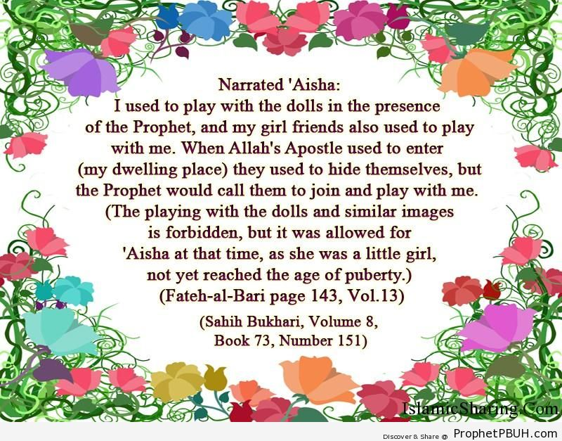 sahih bukhari volume 8 book 73 number 151