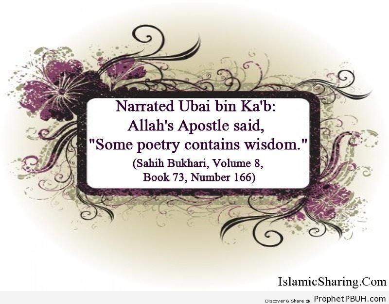 sahih bukhari volume 8 book 73 number 166