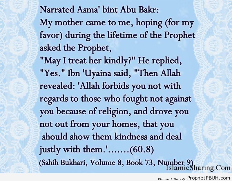 sahih bukhari volume 8 book 73 number 9