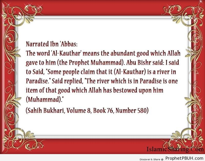 sahih bukhari volume 8 book 76 number 580