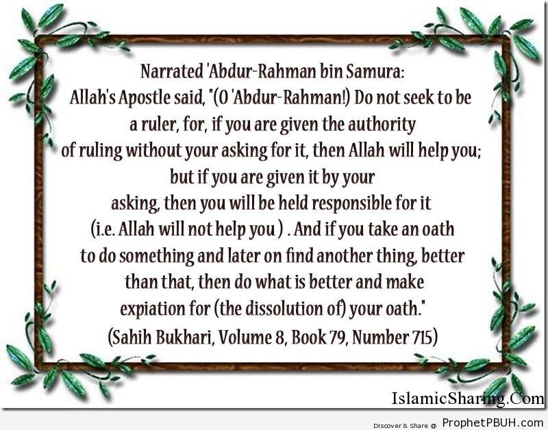 sahih bukhari volume 8 book 79 number 715