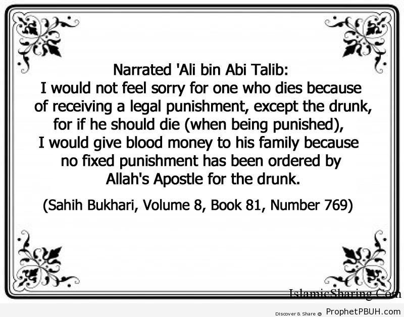 sahih bukhari volume 8 book 81 number 769
