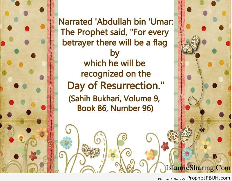 sahih bukhari volume 9 book 86 number 96