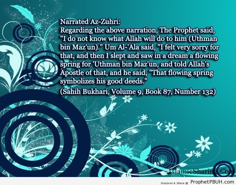 sahih bukhari volume 9 book 87 number 132