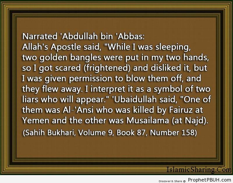sahih bukhari volume 9 book 87 number 158