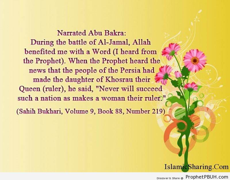 sahih bukhari volume 9 book 88 number 219
