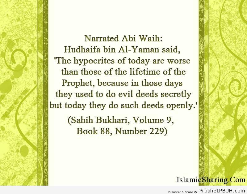 sahih bukhari volume 9 book 88 number 229