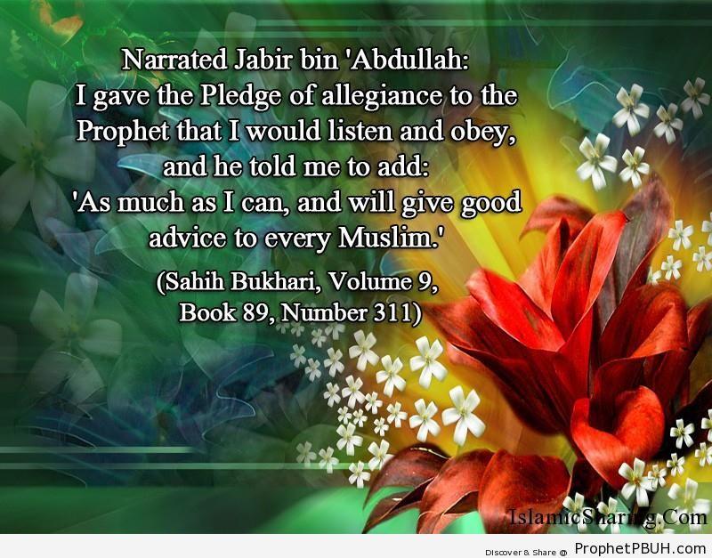 sahih bukhari volume 9 book 89 number 311