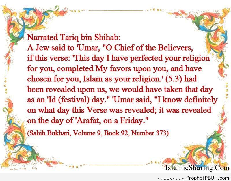 sahih bukhari volume 9 book 92 number 373