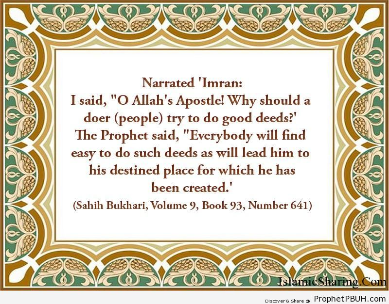 sahih bukhari volume 9 book 93 number 641