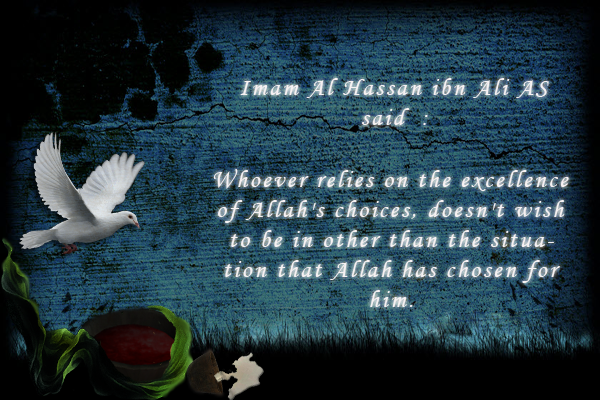 Wise sayings of Imam Al Hasan by Salvation-Ship313