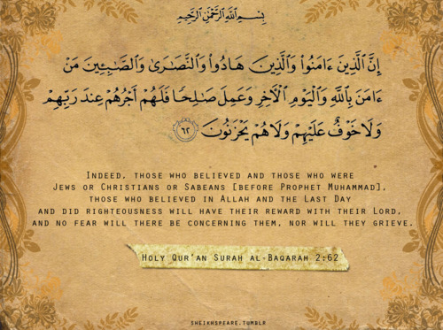 Surah al Baqarah Verse about the Righteous