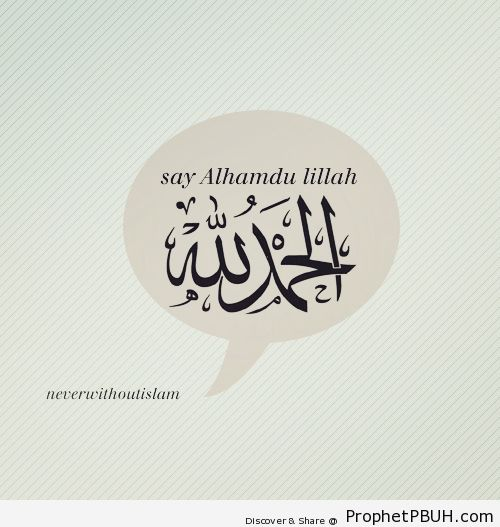 Alhamdulillah - Islamic Quotes, Hadiths, Duas