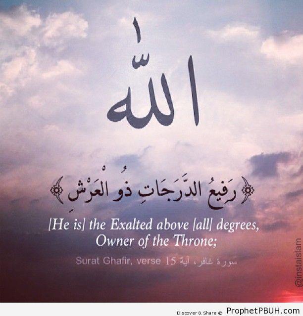 #Allah #Almighty Subhanahu wa taala... - Islamic Quotes, Hadiths, Duas-002