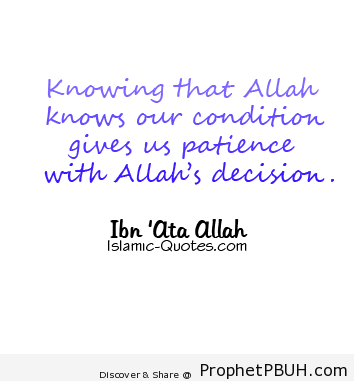 Allah knows - Islamic Quotes, Hadiths, Duas