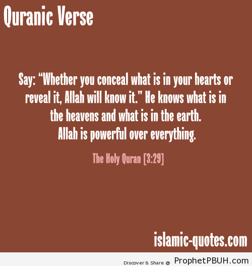 Allah knows what is in your heart - Islamic Quotes, Hadiths, Duas