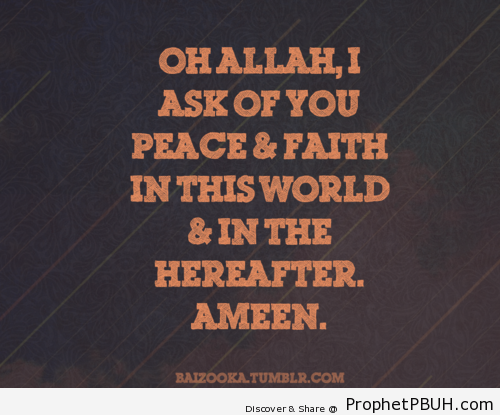 Ameen - Islamic Quotes, Hadiths, Duas