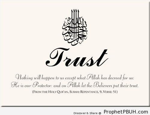 Beautiful Islamic Quotes, Hadiths, Duas Shared By Users (6)