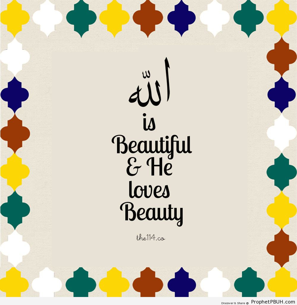 Beauty - Islamic Quotes, Hadiths, Duas-001