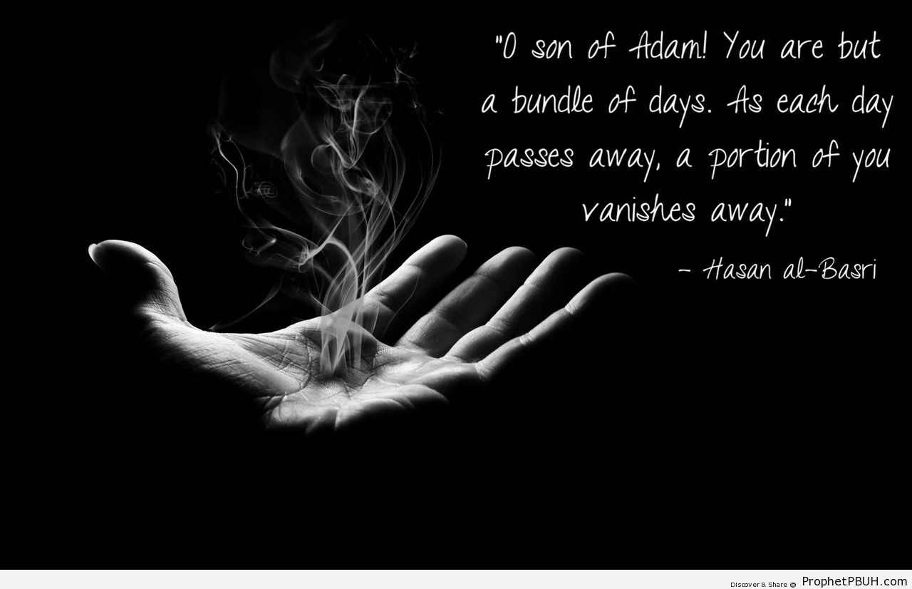 Bundle of days - Islamic Quotes, Hadiths, Duas