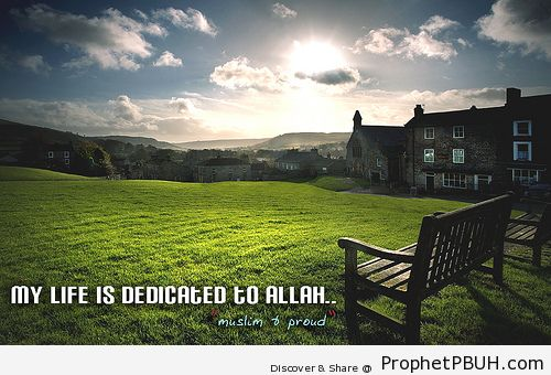 By Muslim & Proud - Islamic Quotes, Hadiths, Duas