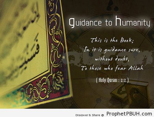 By Peace Posters Source-Islamic-quotes - Islamic Quotes, Hadiths, Duas