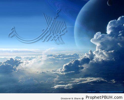 By art islam Source-Islamic-quotes - Islamic Quotes, Hadiths, Duas