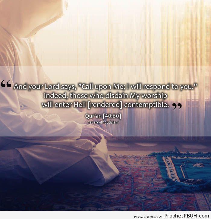 Call - Islamic Quotes, Hadiths, Duas