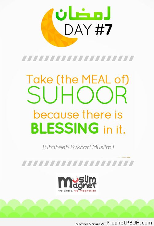 Dont forget to take Suhoor ... - Islamic Quotes, Hadiths, Duas