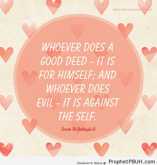 Good deed - Islamic Quotes, Hadiths, Duas