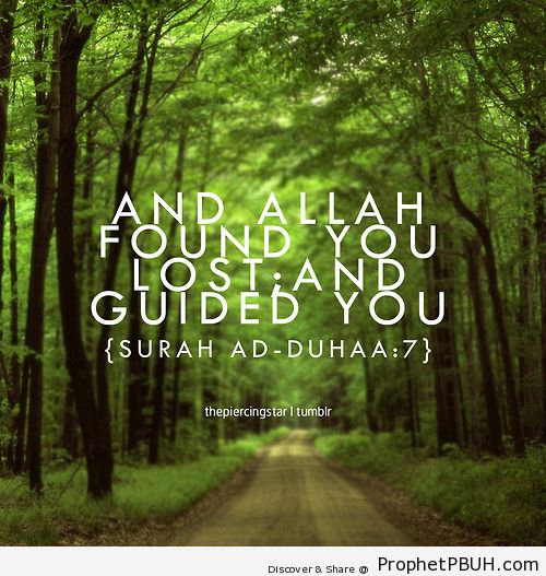 Guide - Islamic Quotes, Hadiths, Duas