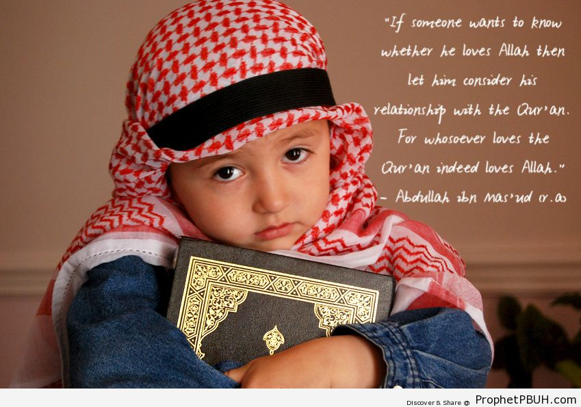 If someone wants to know whether he loves Allah... - Islamic Quotes, Hadiths, Duas