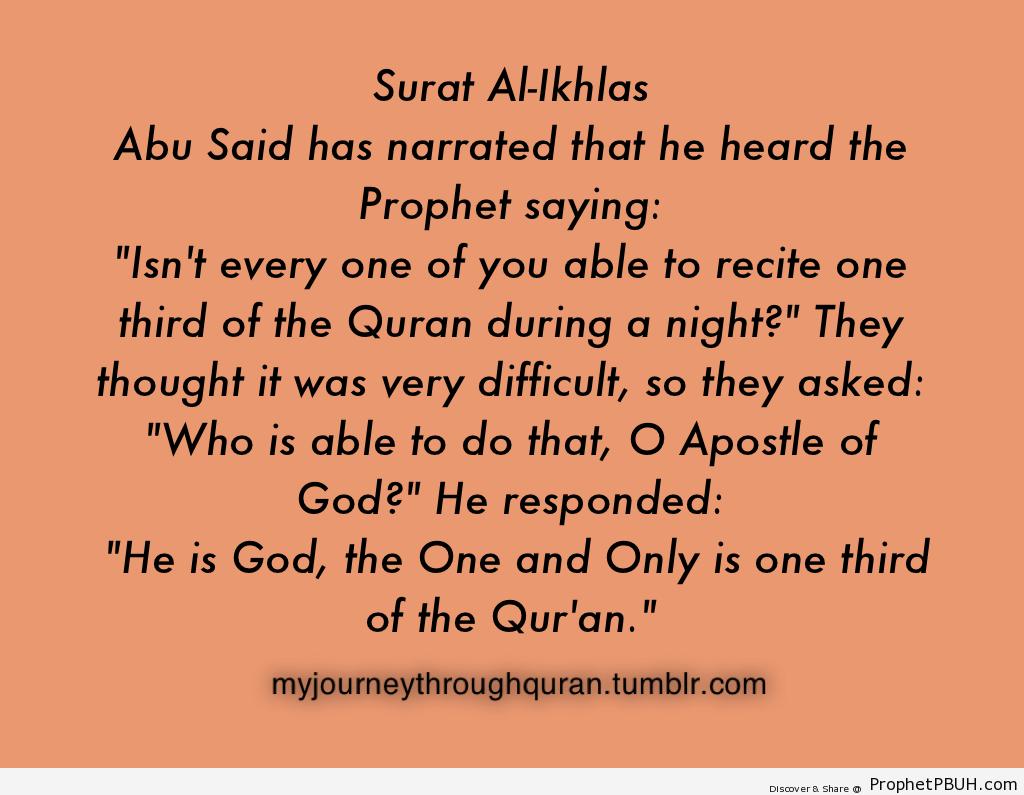 Islamic Quotes, Hadiths, Duas-003