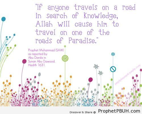 Islamic Quotes, Hadiths, Duas-033