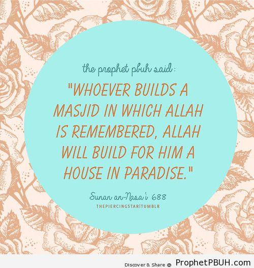 Islamic Quotes, Hadiths, Duas-037