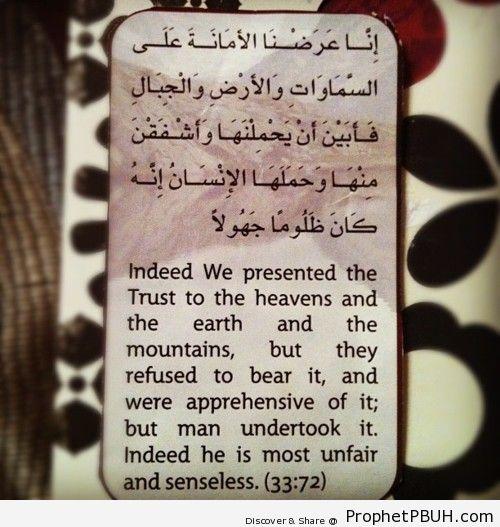Islamic Quotes, Hadiths, Duas-038