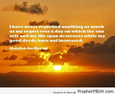 Islamic Quotes, Hadiths, Duas-044