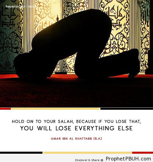 Islamic Quotes, Hadiths, Duas-067