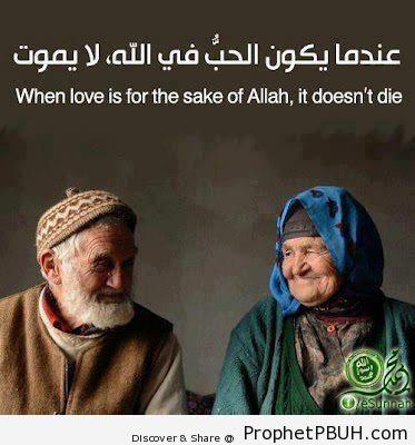 Islamic Quotes, Hadiths, Duas-111
