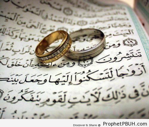 Islamic Quotes, Hadiths, Duas-137