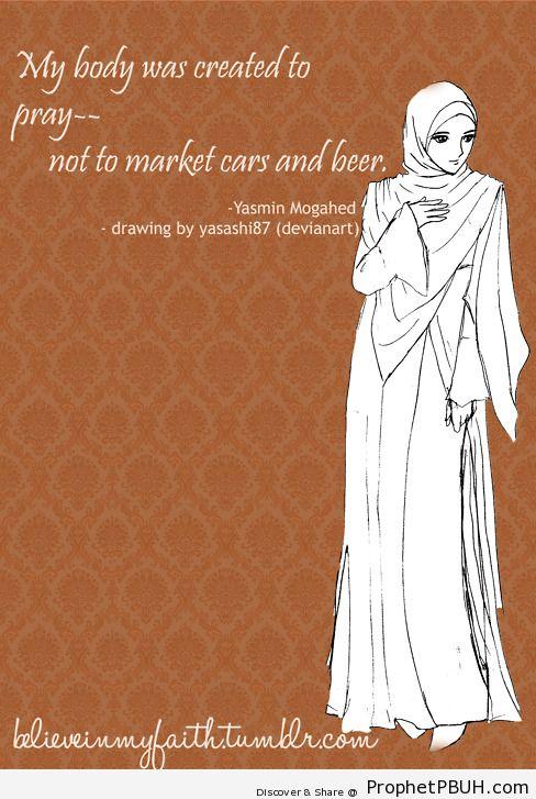 Islamic Quotes, Hadiths, Duas-151