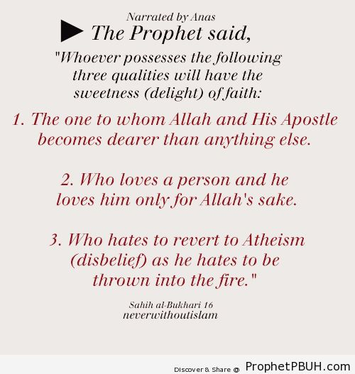 Islamic Quotes, Hadiths, Duas via Tumblr (10)