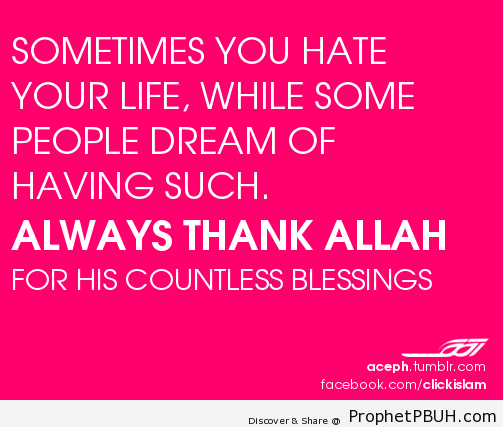 Islamic Quotes, Hadiths, Duas via Tumblr (3)