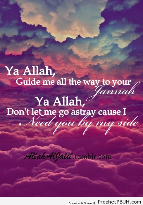 gallery for islamic sayings