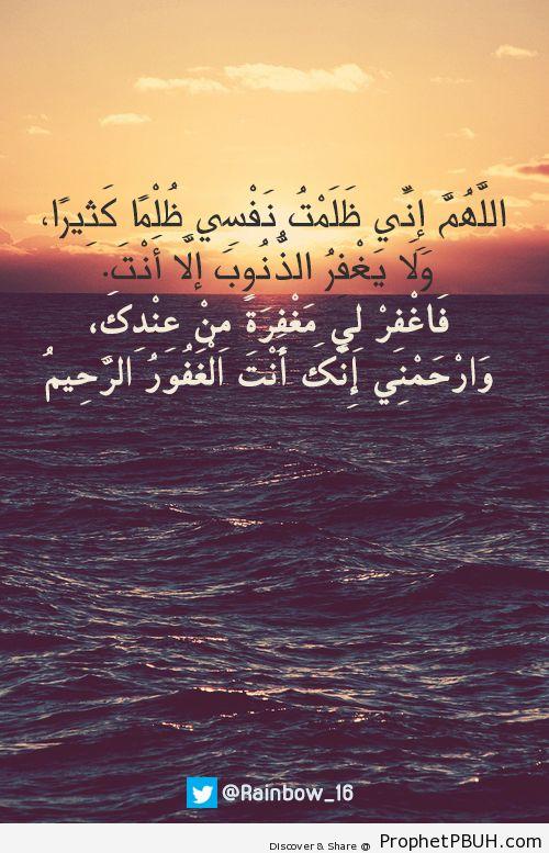 Islamic Teachings, Sayings, Quotes