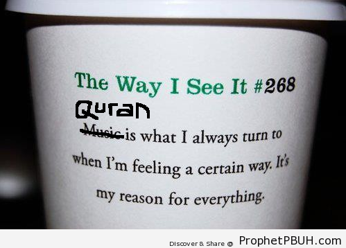 Its Quran - Islamic Quotes, Hadiths, Duas
