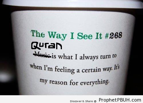 Its Quran - Islamic Quotes, Hadiths, Duas