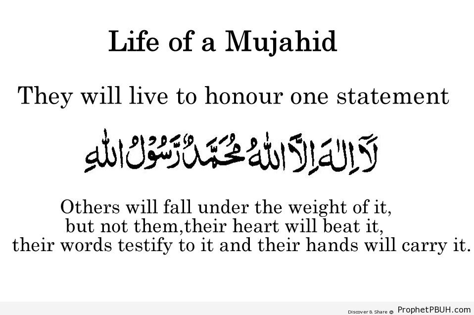 Life of a Mujahid - Islamic Quotes, Hadiths, Duas-001